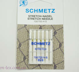 Иглы Schmetz Stretch 65/9 H-S  12Г